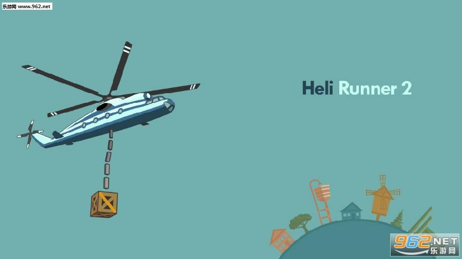 heli runner 2安卓版