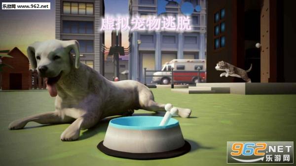 虚拟宠物逃脱安卓最新版