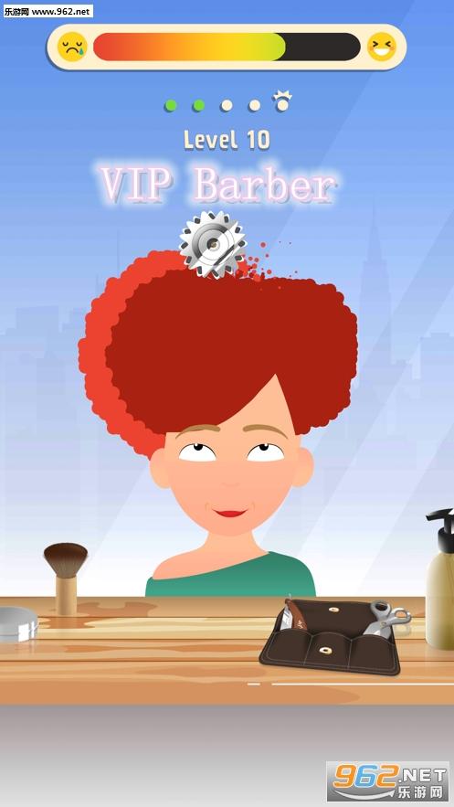 VIP Barber官方版