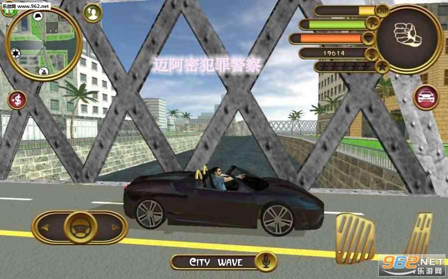 迈阿密犯罪警察安卓中文版