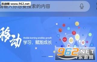 和仁云学堂app