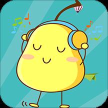 宝宝学音乐app
