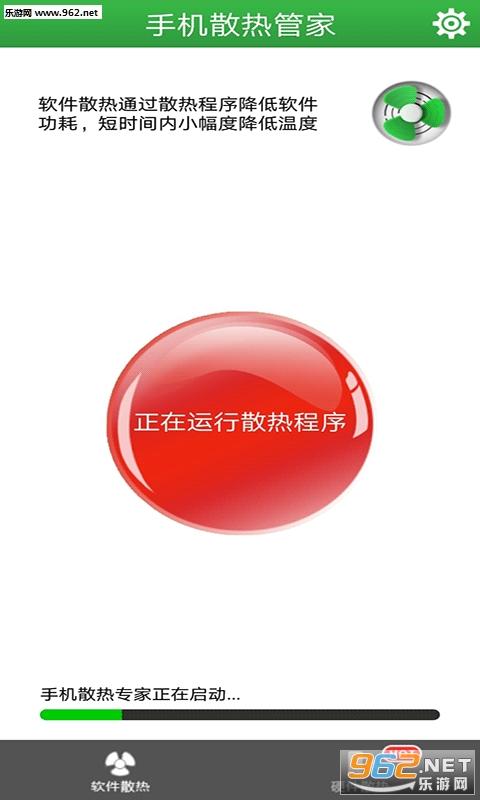手�C散�峁芗�appv63.5 安卓版_截�D0