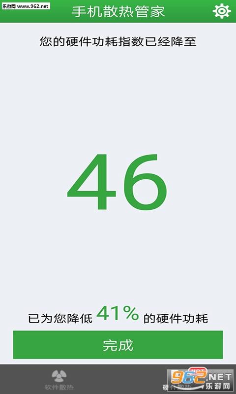手�C散�峁芗�appv63.5 安卓版_截�D3