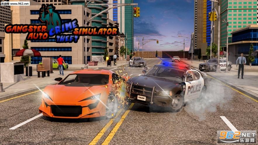 黑帮拉斯维加斯犯罪城市汽车官方版v1.0截图4