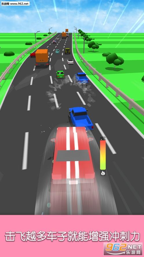Car Crash 3D官方版v1.0.1_截图0