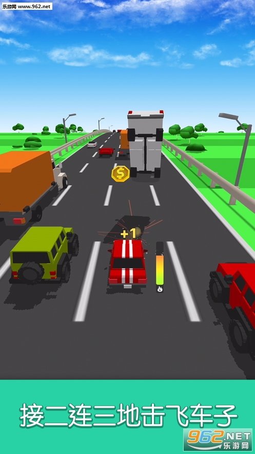 Car Crash 3D官方版v1.0.1_截图3