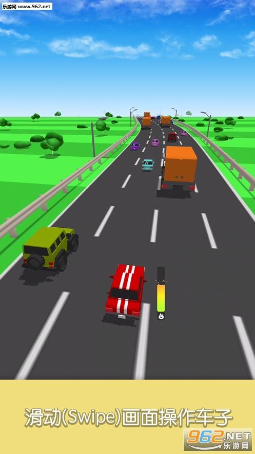 Car Crash 3D官方版v1.0.1_截图1