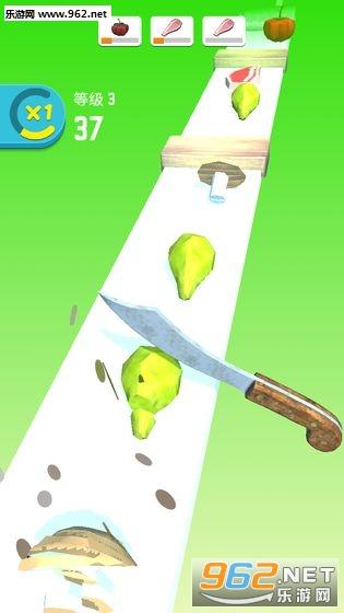 切菜模拟器游戏v1.0截图0