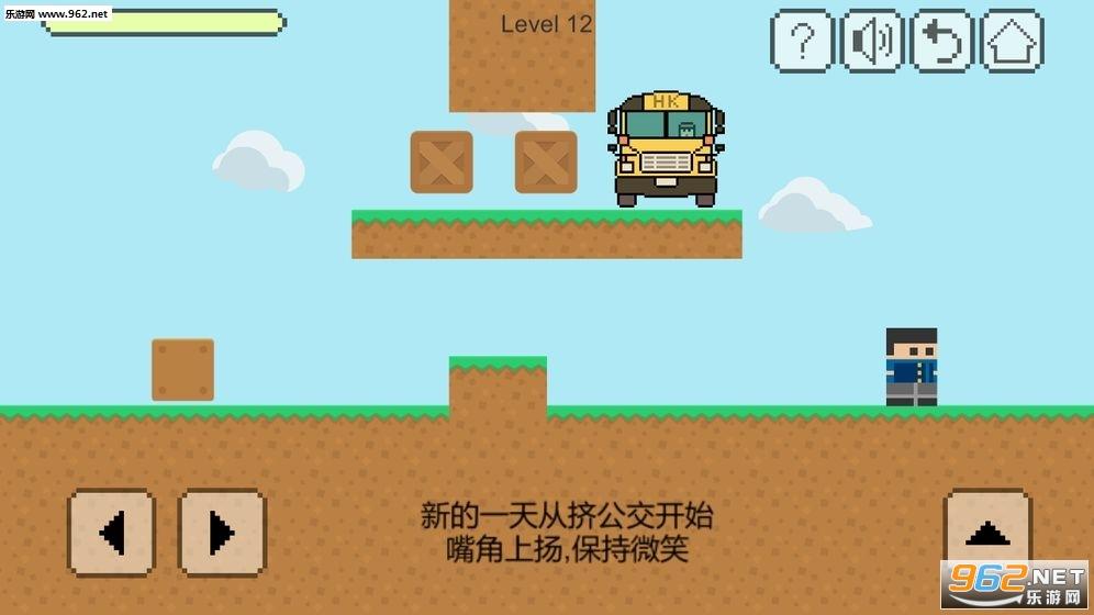 我要坐公交游戏安卓v0.1截图0