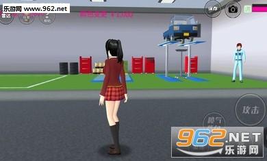 樱桃校园模拟器中文版2020新版v1.033.06截图1