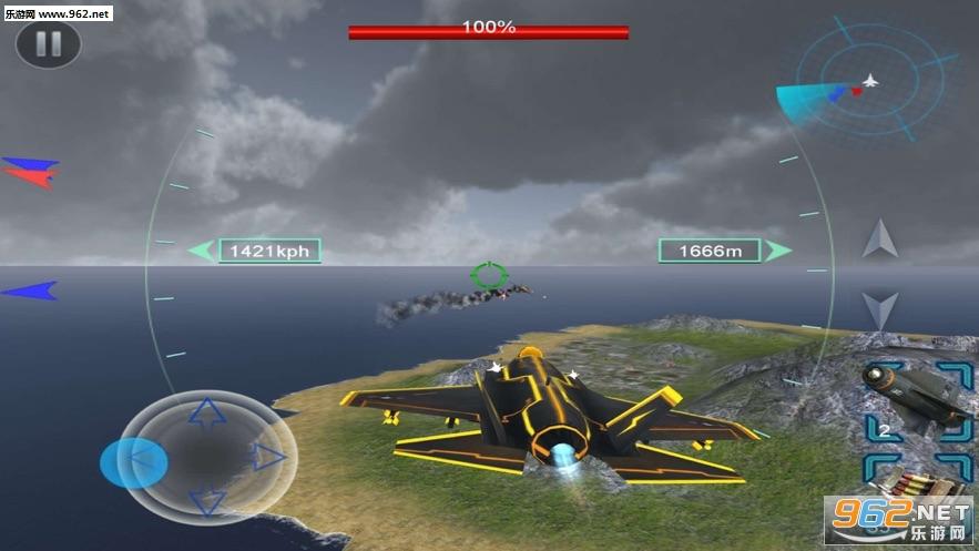 空战二战模拟官方版v1.0.5截图1