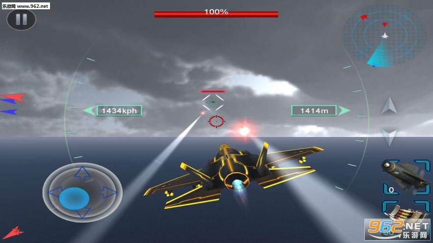 空战二战模拟官方版v1.0.5截图2
