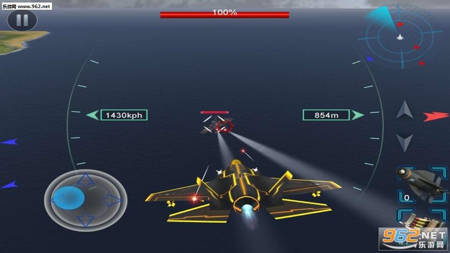 空战二战模拟官方版v1.0.5截图3