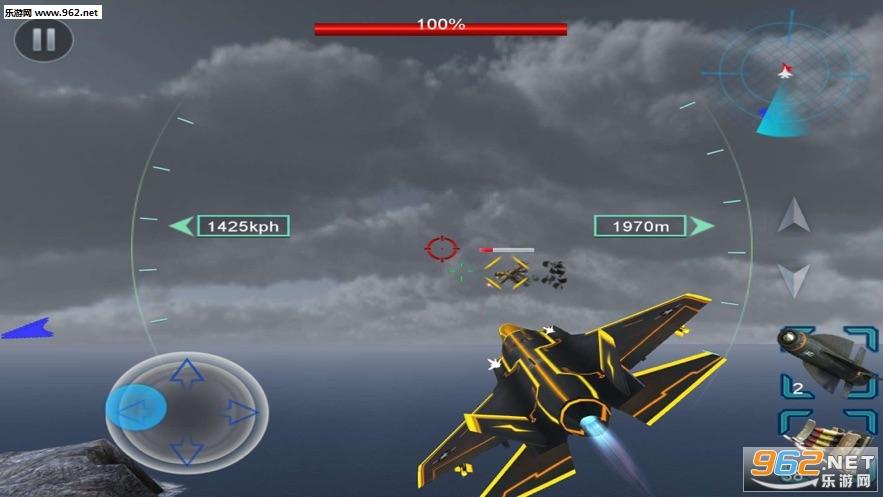 空战二战模拟官方版v1.0.5截图4