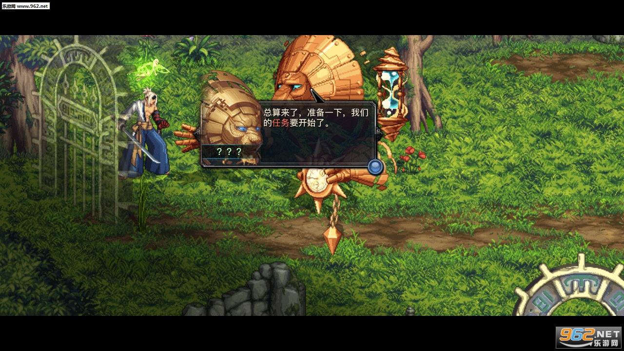 DF·Quest游戏安卓版v1.1截图2