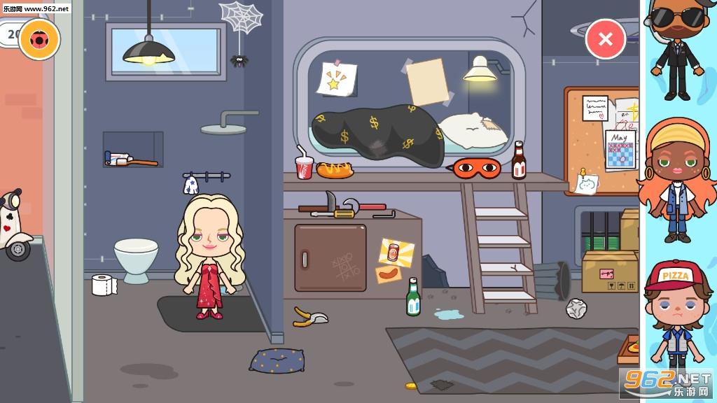 米加小镇公寓完整最新版v1.4 手机版_截图1