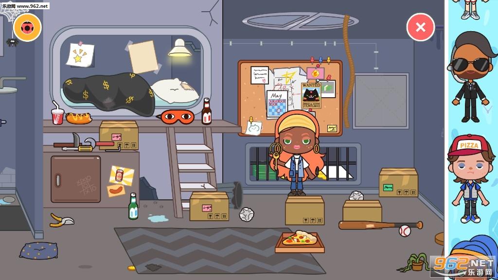 米加小镇公寓完整最新版v1.4 手机版_截图2