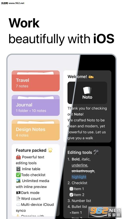 Noto笔记官方版v2.2.0 手机版截图4