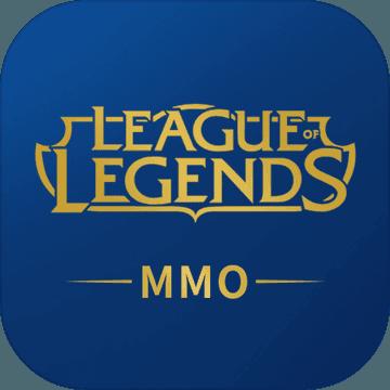 英雄联盟MMO安卓版