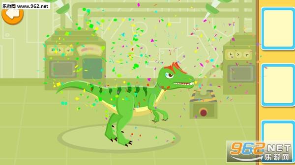 天才宝宝恐龙世界安卓版v1.0.2.1119截图4