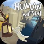 人类跌落梦境游戏官方版 v1.0