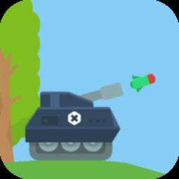 迷你坦克战争长廊安卓版 v1.9