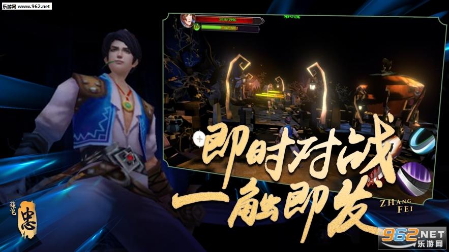 爽快王者荣耀版官方版v1.0截图2