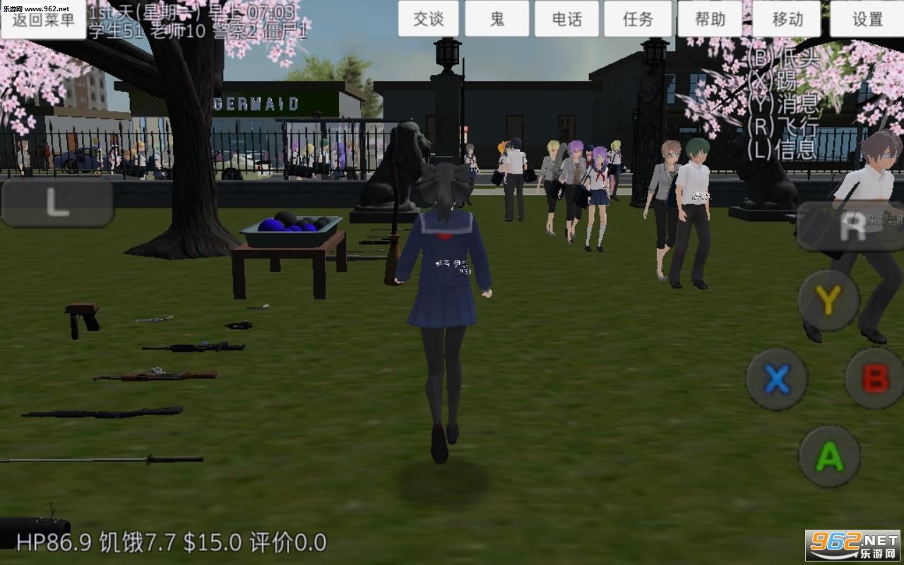 校园女生模拟器恋爱版v1.0_截图2