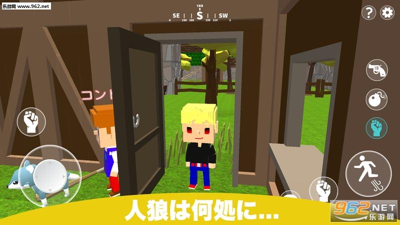 逃狱游戏中文版v1.1.0_截图0