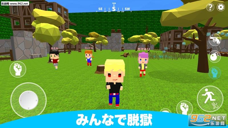 逃狱游戏中文版v1.1.0_截图3