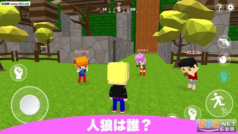 逃狱游戏中文版v1.1.0_截图2