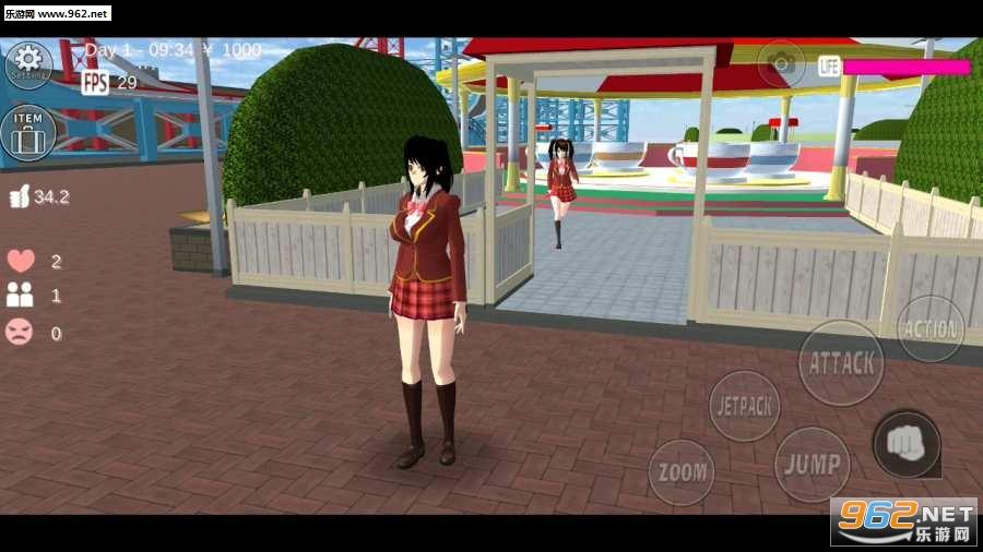 樱花学院模拟器英文版v1.035.12截图0