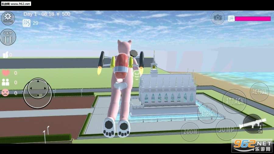 樱花学院模拟器英文版v1.035.12截图3