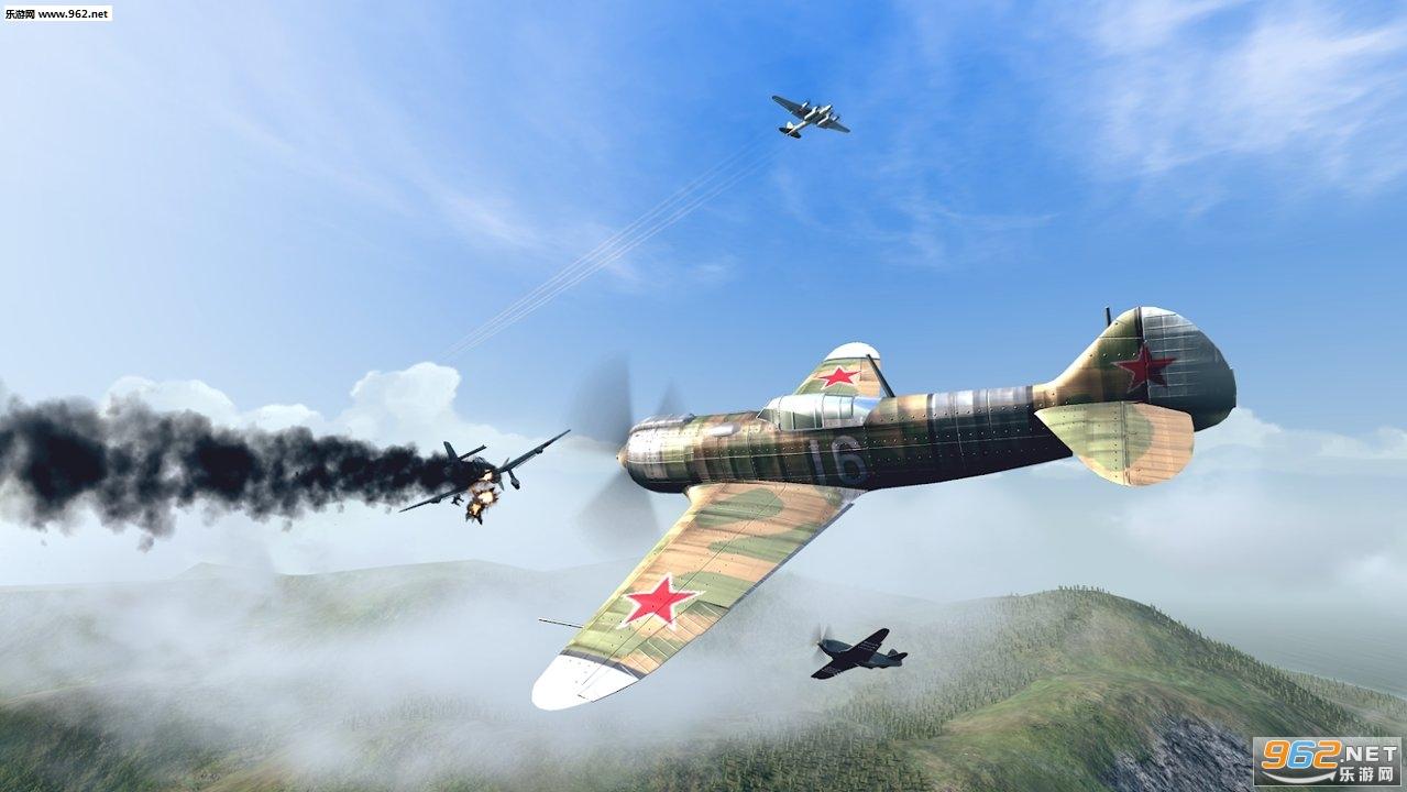 Warplanes: WW2 Dogfight安卓版v1.8_截图1