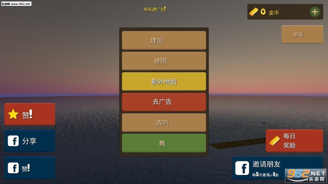 模拟海上生存中文版v1.6.2截图2