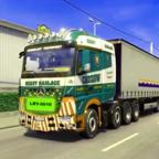 公路卡车模拟驾驶游戏最新版