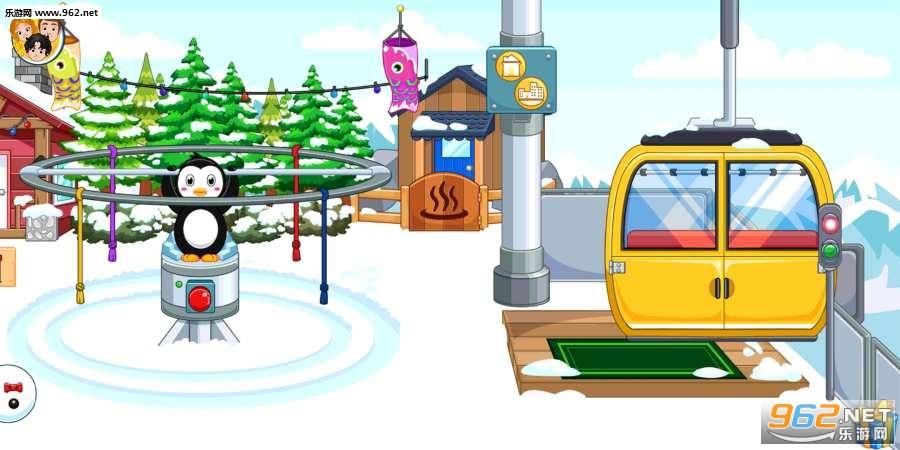 我的城市滑雪场游戏v1.0截图4