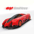 Drift Limitless官方版v1.02
