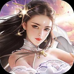 永恒仙境手游 v1.5.6.0