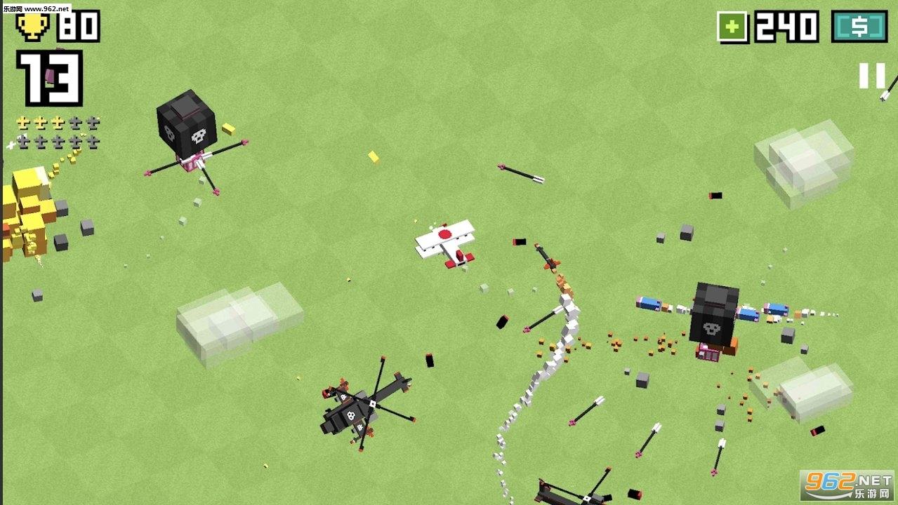 无尽飞行射击最新版v2.1.0.4截图0