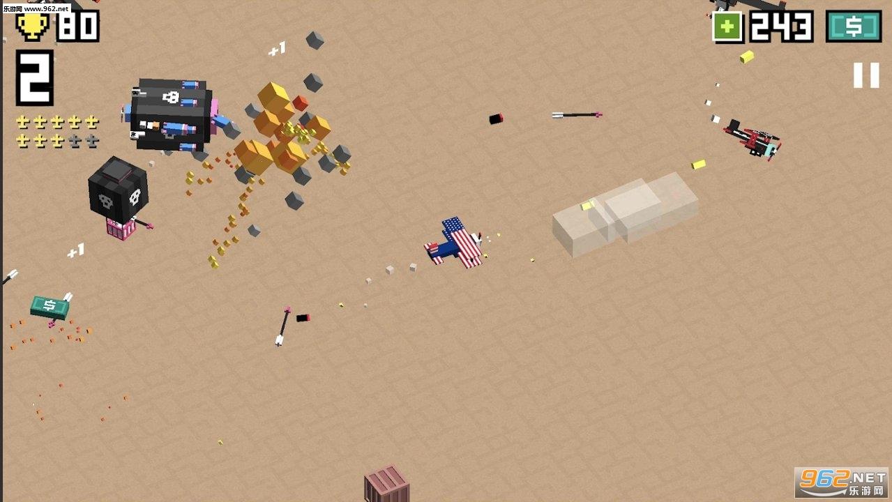 无尽飞行射击最新版v2.1.0.4截图3