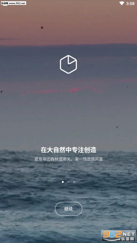 潮汐app官方版v2.11.1_截图0