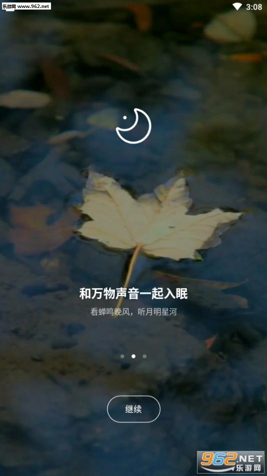 潮汐app官方版v2.11.1_截�D1