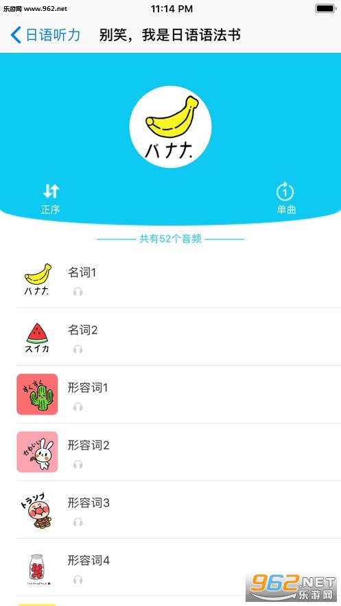 学霸外语appv1.0 苹果版_截图1