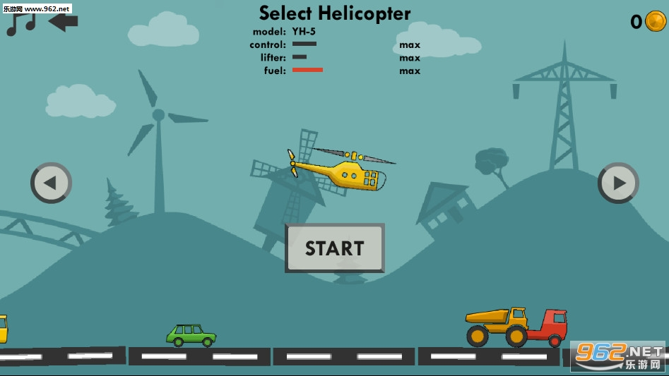 heli runner 2安卓版v1.0截图4