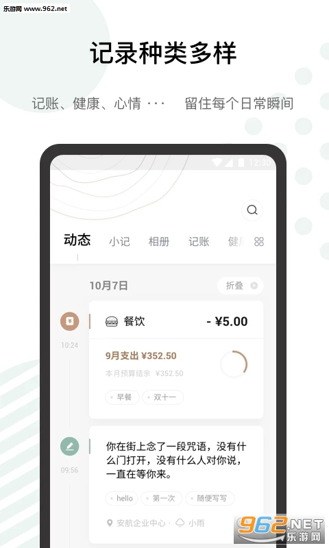 探���2019最新版v2.6.10_截�D2