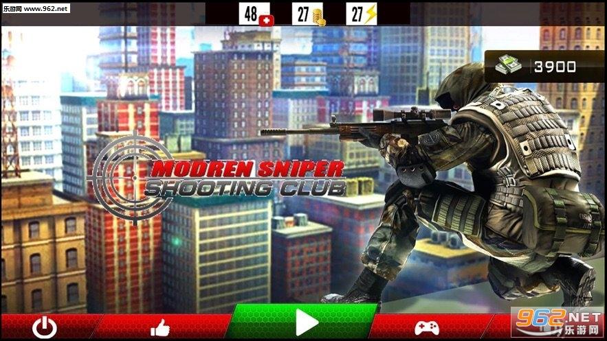 狙击手射击攻略官方版截图2