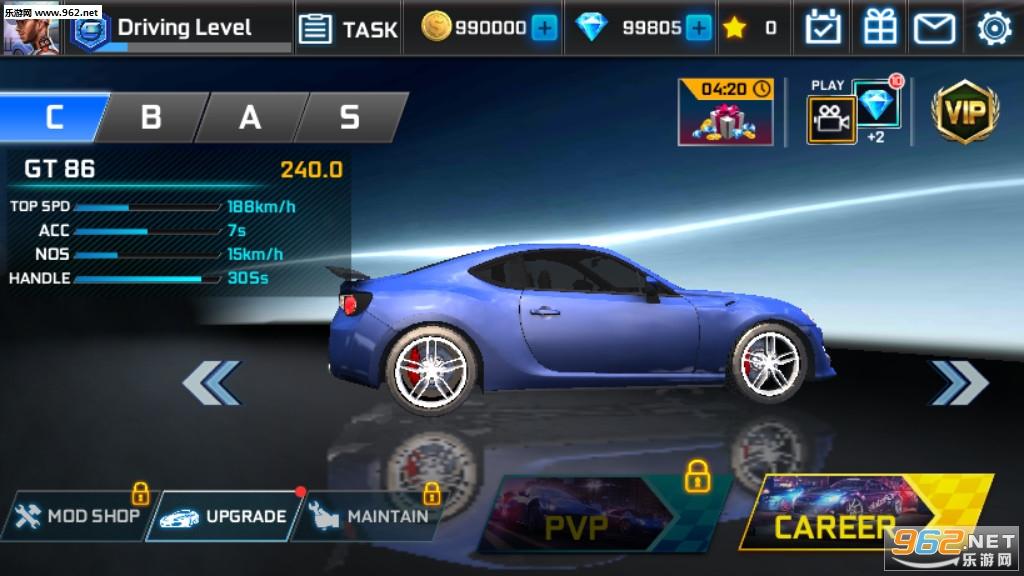 街头赛车无限金币钻石最新版v4.3.0截图1