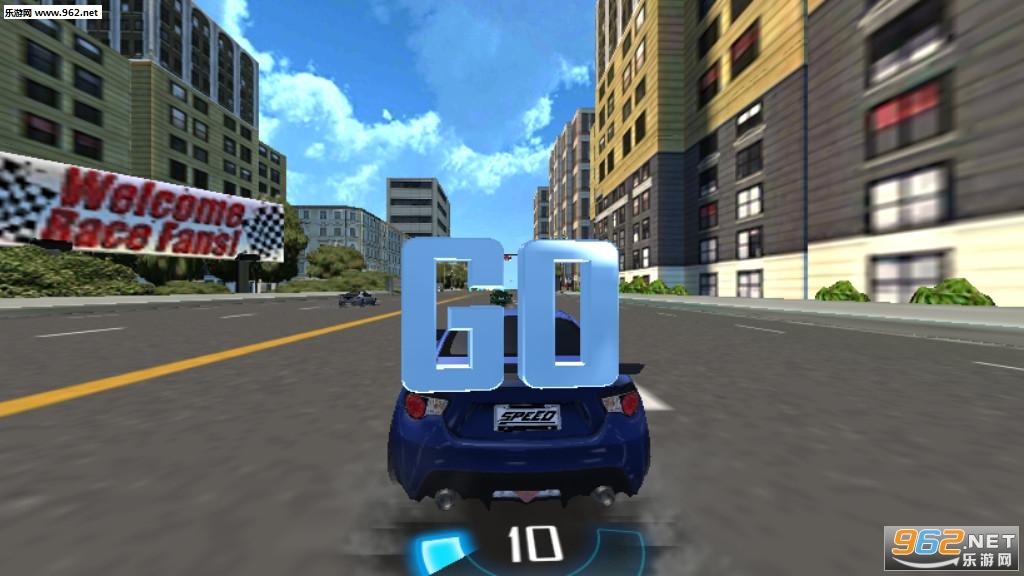街头赛车无限金币钻石最新版v4.3.0截图3